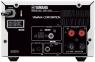 Фото № 2 Yamaha CRX-332 - цены, наличие, отзывы в интернет-магазине
