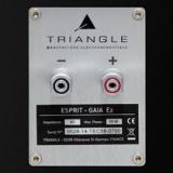 Фото № 3 Triangle Esprit Gaia EZ - цены, наличие, отзывы в интернет-магазине